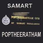 SAMART POPTHEERATHAM
