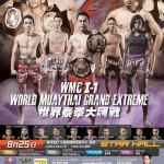 WMC I-1 WORLD MUAY THAI GRAND EXTREME
