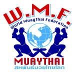 WORLD MUAYTHAI FEDERATION - [WMF]