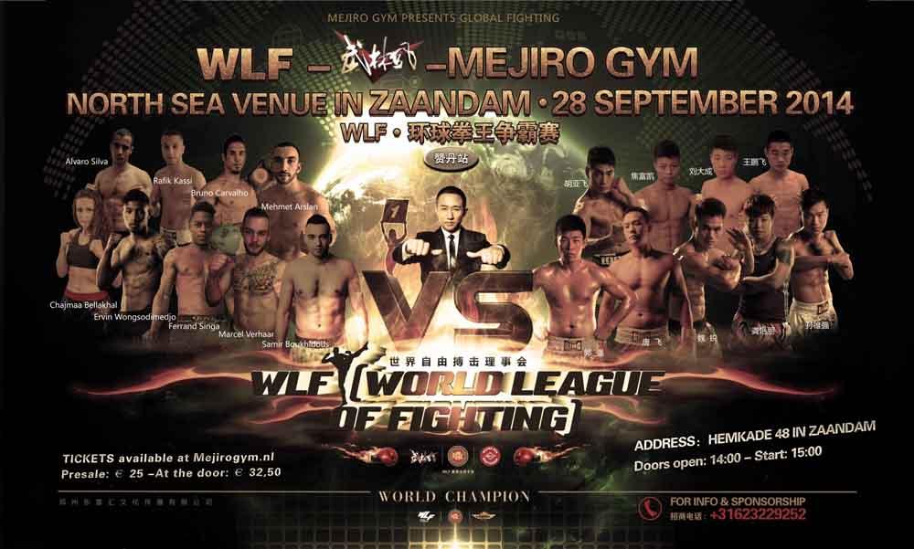 WORLD LEAGUE OF FIGHTING - MEJIRO GYM
