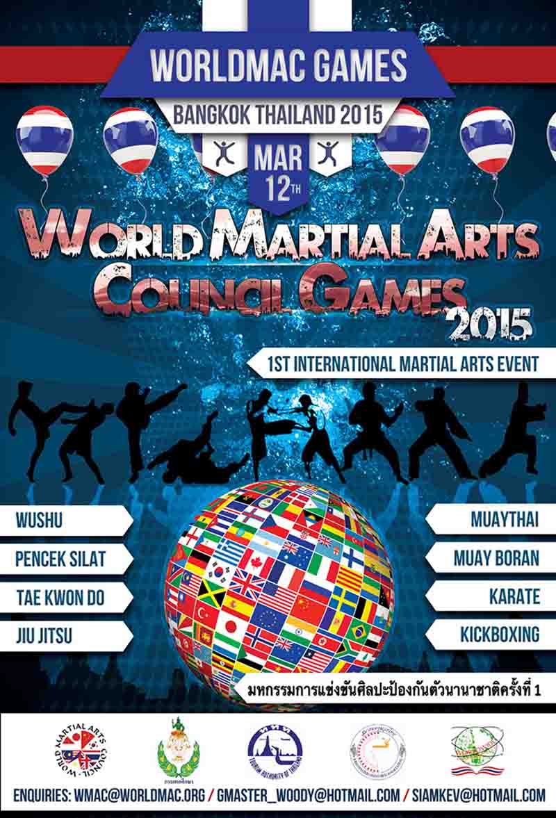 FIRST WORLD MARTIAL ARTS COUNCIL GAMES